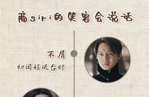 北京卫视《鬓边不是海棠红》蕊哥的笑容会说话