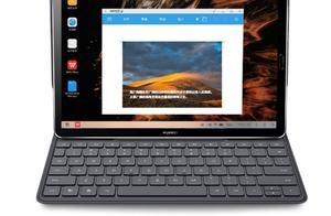 支持应用分屏,华为平板M6今日开售