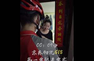618快递实测:京东半天到,苏宁菜鸟需要两天