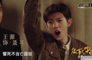 王源首次出演央视话剧,双手握拳青筋暴起,眼含热泪代入感超强