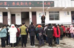 乐至县教育和体育:香泉小学:假期疫情防控从我做起
