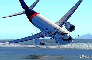 印尼一家8口嫌机场检测费太贵 意外逃过空难死劫