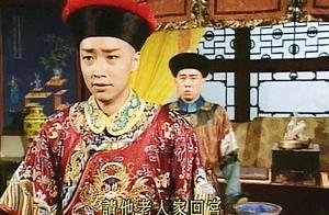 鹿鼎记:金庸有3处暗示,康熙去五台山找爸爸,目的不并纯粹