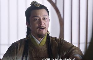 《燕云台》首播收视率不到0.5%,佘诗曼刘奕君相差5岁演父女