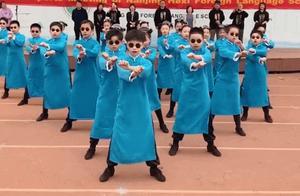 南京小学生运动会火了!孩子戴墨镜穿马褂跳热舞,网友:一群高手