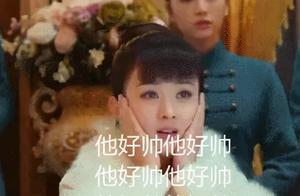 20岁藏族帅哥爆红引3亿人在线围观!网友:这也太帅了叭