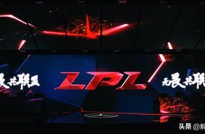 2021LPL春季赛赛程公布!微博之夜Uzi排名第五