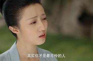 《长安诺》结局3对恋人,若萱最幸福,茗玉可怜,唯独这对还活着