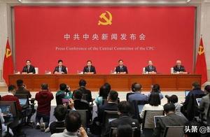 中共中央新闻发布会:中美两国彻底脱钩不现实 也没有好处