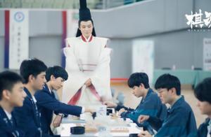 中国网剧《棋魂》受日本网友喜爱,豆瓣达到8.2分,改编被认可