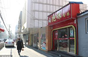 绝味食品董事赵雄刚去世 间接持股绝味市值六千万元