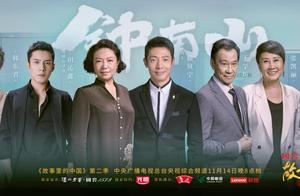 《故事里的中国》凯丽演钟南山夫人,同为运动员形象气质超贴切
