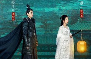 《青簪行》首发双人海报,调色获好评,吴亦凡和杨紫位置再引争议