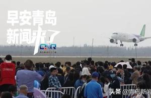早安青岛 新闻来了【2020.11.1】