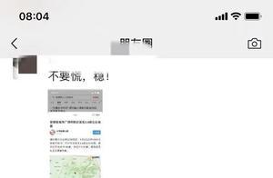 安徽广德3.3级地震,溧阳的小伙伴,你们感受到了吗?