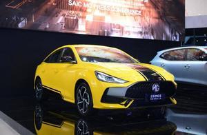 两款限定车型上市,MG引爆广州车展