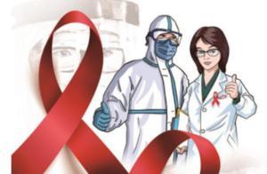 世界艾滋病日 | 这是关于艾滋病的最强科普!