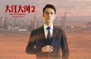 《大江大河2》:宋运辉设局智斗老马,顺利当上东海一把手