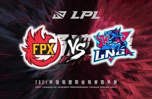 LPL春季赛 FPX vs LNG 2/4(四) 19:00