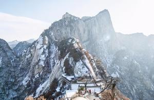 华山日志——今日小雪