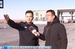 """全部""""签收""""!蒙古国捐赠的最后一批羊抵达内蒙古"""