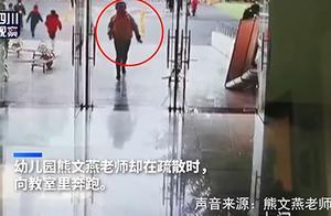 好老师!四川地震冲回教室救孩子,好校长!唐山地震小学生90秒疏散