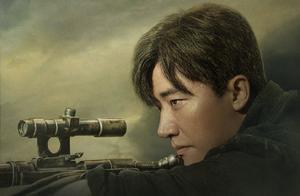 电视剧《瞄准》黄轩陈赫倾情演绎冷面狙击手,展开生死较量