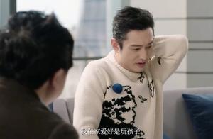 """黄晓明自称爱好是玩孩子或被玩,被小海绵叫""""哥哥爸"""",直呼可爱"""