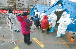 北京新增5例本土确诊!一的哥诊断为本土无症状