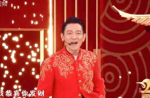 60岁刘德华春晚唱《恭喜发财》,感觉像进超市?开口那刻却泪目