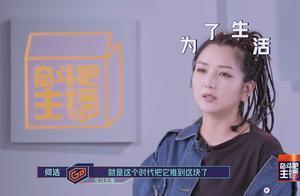 蔡少芬叶璇等人都不认识雪梨,直播破3.1亿的她有资格当导师?