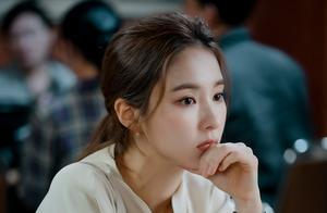 韩剧《Run On》公开了申世景的新剧照