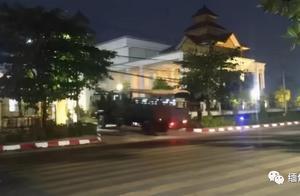 缅甸军方宣布:实施为期一年的紧急状态,三军总司令掌权