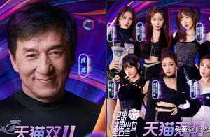 湖南双11晚会节目单曝光,三对明星模范夫妻合体,刘涛张翰合作