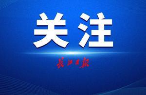 上海宝山区一小区升为中风险地区