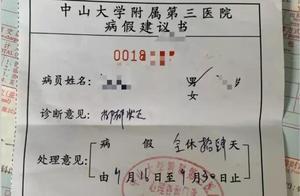 """虎牙卷入暴力裁员纠纷,最伤害""""打工人""""的是打""""工人"""""""