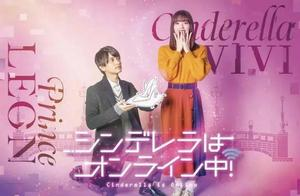 《微微一笑很倾城》日版预告,盘点被日韩翻拍的6部好看国产剧
