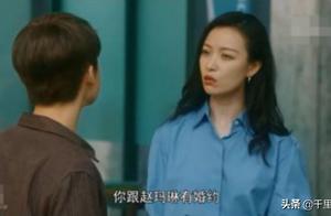"""流金岁月:朱锁锁向陈道明告白""""你知道我喜欢你吗?""""他反应亮了"""