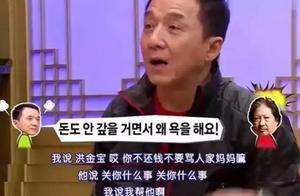成龙:我当年被50人拿刀追着砍,只有1人留下来帮我