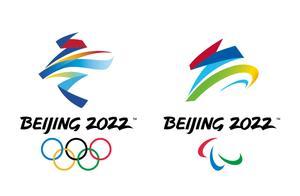 北京冬奥会赛程揭晓!花滑重大调整,武大靖情人节力争卫冕