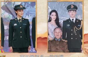 #张馨予何捷和爷爷合影#并且分享何捷爷爷抗美援朝往事