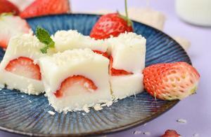 1盒牛奶3勺淀粉,草莓小方鲜嫩滑溜,一次就能做成功,家庭必备