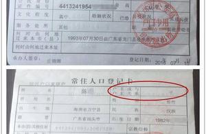 为领七万遗产跑了七个月,惠州小伙陷难题,要怎么证明