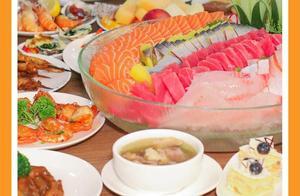 「深圳」万德诺富特酒店自助午餐爆款返场,多种海鲜刺身统统畅吃
