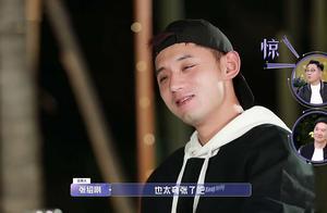 《女儿的恋爱》金晨张继科很好笑,金莎甜蜜,会是第2个陈乔恩?