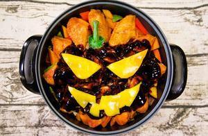 万圣节美食怎么做,鬼脸、南瓜灯和大鸡翅?你想要的都在这一锅里