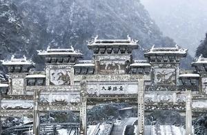 花雪随风不厌看丨一波华山绝美雪景放送,每张都能做壁纸