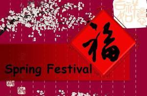 这就是中国影响力!泰国将2021年中国春节定为法定假日