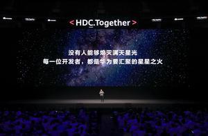 华为终于要放弃安卓?鸿蒙系统2.0确认,本月16日发布