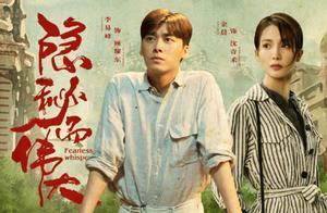 """李易峰新剧定档央8黄金档,""""无情""""回应粉丝,粉丝感叹世道变了"""